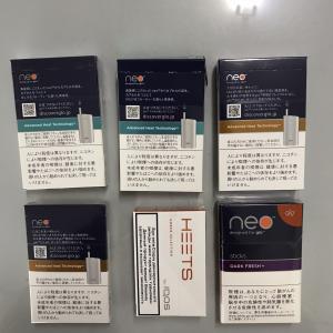 Ban hành quyết định 03 tiêu chuẩn quốc gia về thuốc lá làm nóng